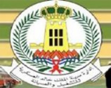 King Khalid Military City