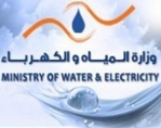 Ministry Of Water & ...